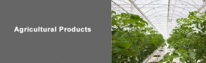 agricultural products dela plast resellers, tamato greenhouse